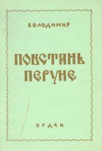 book-869