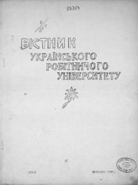 book-8692