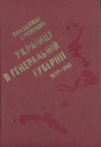 book-87