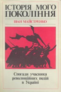 book-870