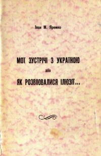 book-8712