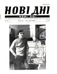 book-8715