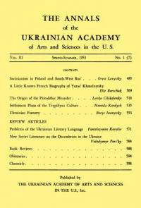 book-8717