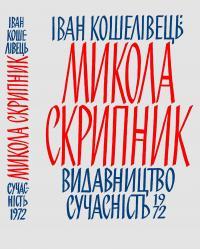 book-872
