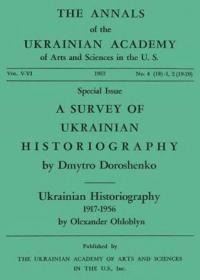 book-8720