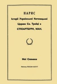 book-8728
