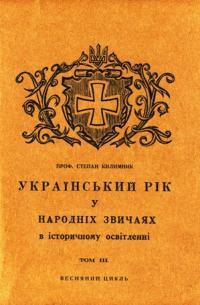 book-8729