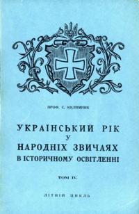 book-8731