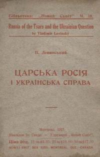 book-8732