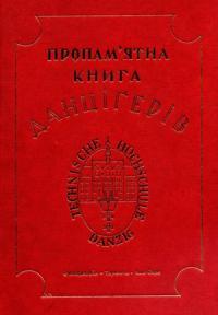 book-8738