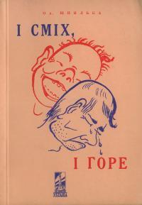 book-874