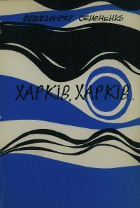 book-875