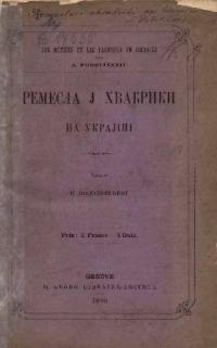 book-8753