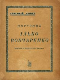 book-8754