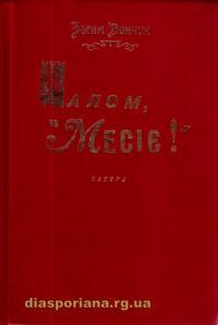 book-8757