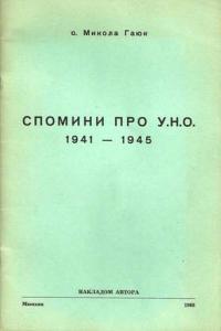book-8758