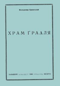 book-876