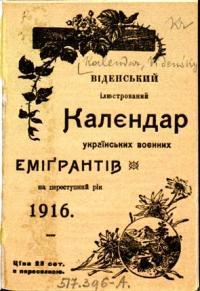 book-8760