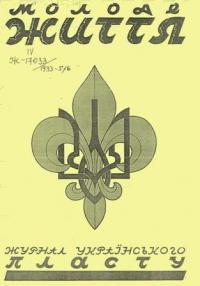book-8762