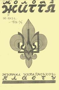 book-8765