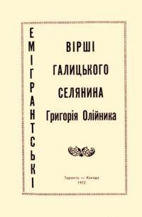 book-8768