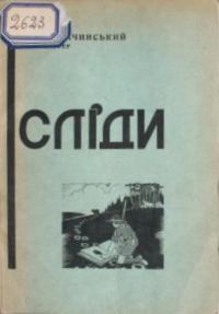 book-8770
