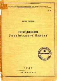 book-8771
