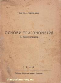 book-8774