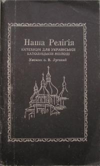 book-8775