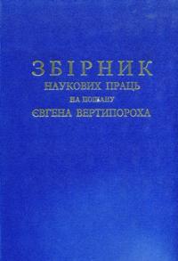 book-8777