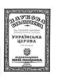 book-878