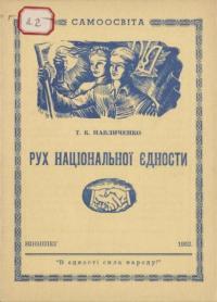 book-8790