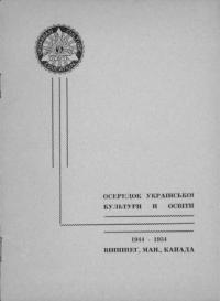 book-8792