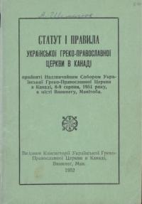 book-8795
