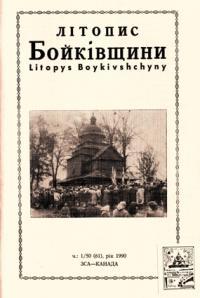 book-8796