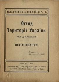book-8797