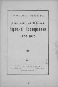 book-8798