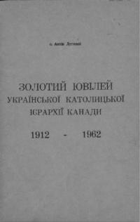 book-8799