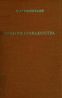 book-880