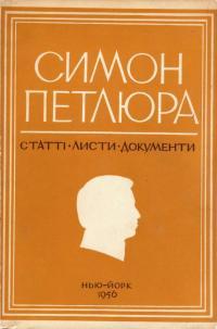 book-882