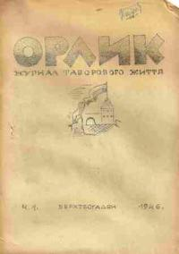 book-8821
