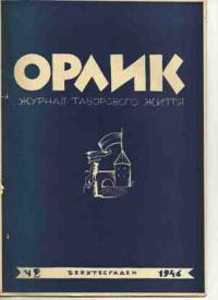 book-8822