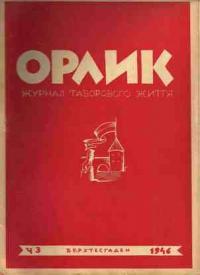 book-8823