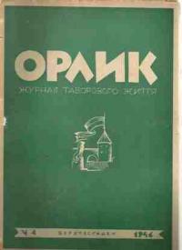 book-8824