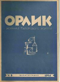 book-8825