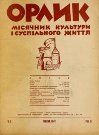 book-8827