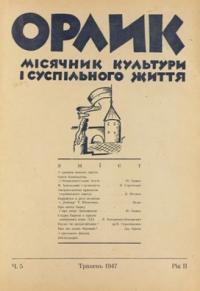 book-8828
