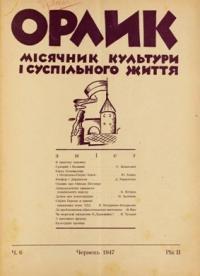 book-8829