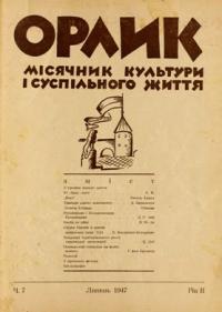 book-8830