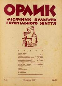 book-8832